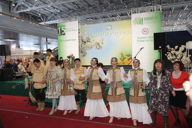 Национальная выставка