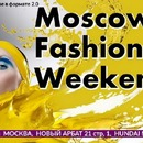 Moscow Fashion Weekend 2016
