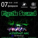 Концерт Mystic Sound Party