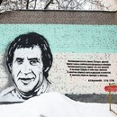 New graffiti in Moscow