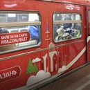 Moscow Metro launches a football train