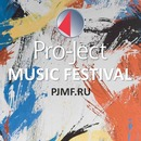 PRO-JECT MUSIC FESTIVAL 2015