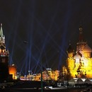 "The Second Moscow International Festival ""The Circle of Light"""