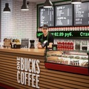 Hell's Pizza на Маросейке, кофе по доллару в OneBucks Coffee и Allfoods в «Москва-Сити»