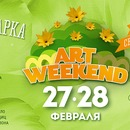 Art Weekend в КЦ ЗИЛ