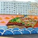 "Graffiti ""A Miraculous Wonder-Whale"""