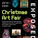 Chrismas Art Fair