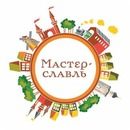 "Town of masters ""Masterslavl"""