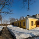 Museum estate of D.I.Mendeleev in Boblovo