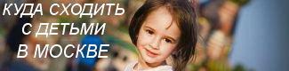 под меню2-   Для детей - Разумные люди