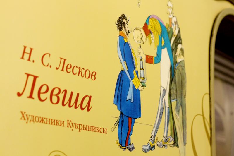 http://www.anothercity.ru/places/subway/539-chitaiushaya-moskva