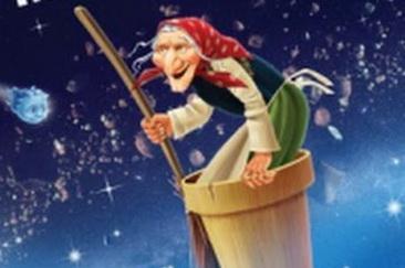 видео мультфильм про бабу ягу
